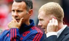 غيغز يريد سكولز الى جانبه في المنتخب الويلزي