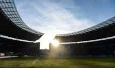 مشجع لهيرتا برلين يلقى حتفه قبل مباراة هانوفر