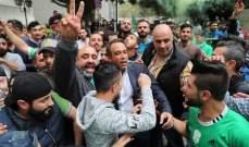 رسميًا: الإتحاد اللبناني يوقف نبيل بدر شهرين ويحرم الأنصار من جماهيره حتّى نهاية مرحلة الذهاب