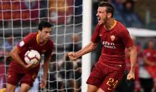 روما يتجنّب الخسارة بين جماهيره امام اتلانتا في مباراة مثيرة