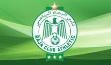 الرجاء المغربي يهدد بالانسحاب من البطولات الأفريقية بسبب التحكيم