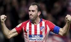 اتلتيكو مدريد يستعيد قائده بعد غياب طويل