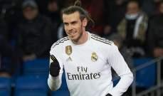 آس: قميص بايل خارج متجر ريال مدريد
