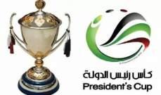 الوصل والظفرة في نصف نهائي كأس رئيس الامارات