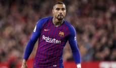 برشلونة يفقد بواتينغ للاصابة