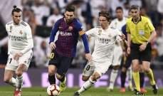 ريال مدريد ملتزم بالموعد الجديد للكلاسيكو