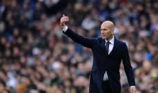 ريال مدريد قد يتخلى عن زيدان في حالة واحدة فقط