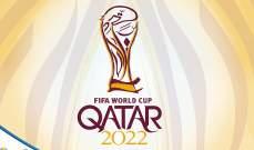 مونديال قطر الأقصر في التاريخ والأول في الشتاء