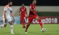 ظفار العماني ينهي مشاركته في كأس الاتحاد الآسيوي بفوز على الوحدة السوري
