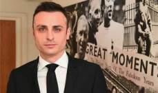 برباتوف : اتمنى ان يحقق مانشستر يونايتد المفاجأة امام برشلونة