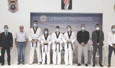 تايكواندو : نادي المون لاسال كرم البعثة التي شاركت في التصفيات الاولمبية