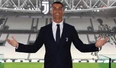 رونالدو يريد بيع جميع املاكه في أسبانيا