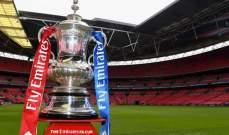 الكشف عن موعد قرعة الدور ربع النهائي من كأس الاتحاد الانكليزي