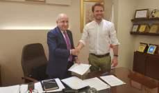 توقيع اتفاقية بين الاتحاد اللبناني لكرة القدم واكاديمية مارسيت الاسبانية