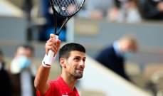 بطولة فرنسا للتنس: ديوكوفيتش يتخطى برانكيس وخاشانوف يواصل التألق