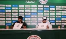 خالد العطوي مدرباً للاتفاق حتى العام 2022