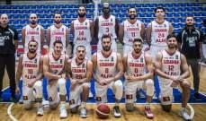 تصفيات كأس آسيا بكرة السلة: لبنان يواجه البحرين التاسعة مساء الاثنين وعينه على تصدّر المجموعة الرابعة