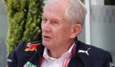 ماركو: فيتيل لم يعد ضمن أقوى 3 سائقين في الفورمولا 1
