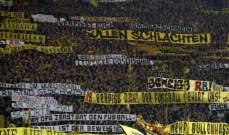 بايرن ميونيخ ينتقد بقوة جماهير دورتموند