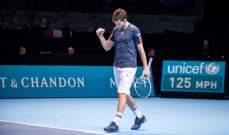 بطولة أستراليا المفتوحة: خروج دومينيك ثيم