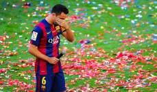 تشافي: برشلونة سيعود بكل تأكيد وميسي يحتاجه