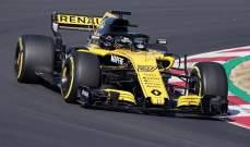 رينو تؤكّد على جهوزيتها لموسم 2019 في الفورمولا 1