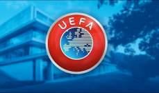 يويفا يتجه الى تأجيل يورو 2020