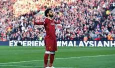 محمد صلاح يتحدّث عن مواجهة ليفربول في الأبطال