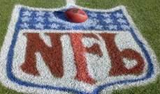 دوري كرة القدم الأميركية: شيكاغو بيرز يتابع صدارته بالفوز على فايكينغز