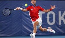 كرة مضرب- طوكيو 2020: ديوكوفيتش يتخطى نيشكوري بسهولة الى نصف النهائي