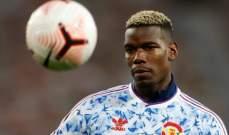 بوغبا يحسم مستقبله مع مانشستر يونايتد