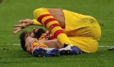 اصابة قاسية لبيكيه ستبعده عن برشلونة لخمسة اشهر