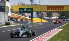 الفورمولا 1 تتفاوض مع السلطات المجرية لمنع العقوبات على الفرق