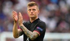 كروس يعلن اعتزاله: لعبت 106 مباريات مع ألمانيا ولن يكون هناك مرة أخرى