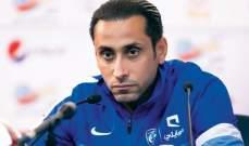 الجابر متفائل بحظوظ المنتخب السعودي