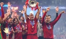 فابينو يترقب نتيجة قرعة دوري أبطال أوروبا