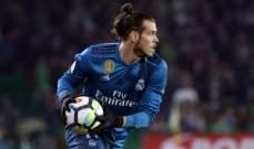 بايل من جديد يريد الرحيل عن ريال مدريد