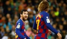 برشلونة لغريزمان: في أفضل فريق نحن متحدون