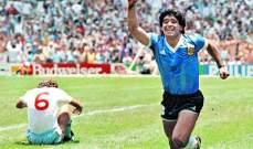 الإتحاد الأرجنتيني يعلن الحداد 7 أيام على مارادونا
