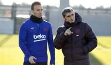 عودة ارثر الى تدريبات برشلونة
