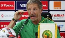 مدرب جنوب افريقيا : تحكمنا بالمباراة واستحقينا الفوز على مصر