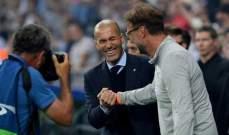 ليفربول ينافس ريال مدريد على خدمات حارس إسباني