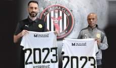 الجزيرة يمدد عقد الثنائي المحترف سيريرو وميلوش