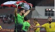 حارس منتخب لبنان مهدي خليل إلى إيران