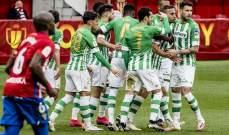 ريال بيتيس الى ثمن نهائي كأس الملك ونافالكارنيرو يحقق المفاجأة باقصاء ايبار