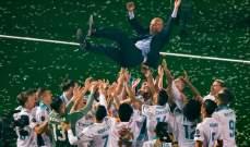 موجز المساء: زيدان يرحل عن ريال مدريد، غيريرو يشارك بالمونديال، عطايا يعود للأنصار والخطيب يتدرّب بشراسة