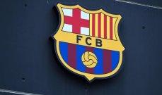 إصابة لاعب برشلونة بفيروس كورونا