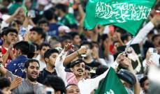 السفارة السعودية في موسكو تصدر بيانا بخصوص كأس العالم