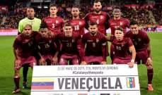 فنزويلا لعبت مباراتها امام كاتالونيا بلباس مختلف