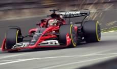 اتفاق نهائي بين الفيا وفرق فورمولا وان بشأن تأجيل اللوائح التقنية
